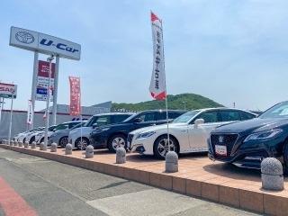 群馬トヨタ自動車 U・Park桐生バイパス店の外観写真