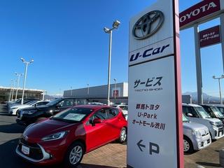 群馬トヨタ自動車 U.Parkオートモール渋川店の外観写真