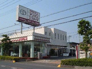 埼玉トヨタ自動車 上尾西店の外観写真