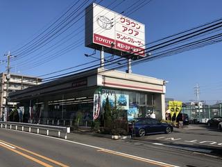 埼玉トヨタ自動車 大宮天沼店の外観写真