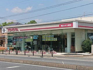 埼玉トヨタ自動車 鴻巣店の外観写真