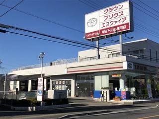 埼玉トヨタ自動車 桶川店の外観写真