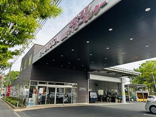 埼玉トヨタ自動車 浦和マイカーセンターの外観写真