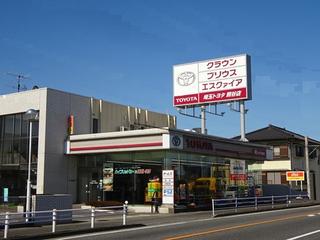 埼玉トヨタ自動車 熊谷店の外観写真