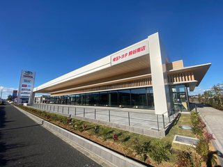 埼玉トヨタ自動車 行田店の外観写真