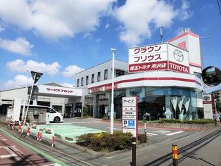 埼玉トヨタ自動車 所沢店の外観写真