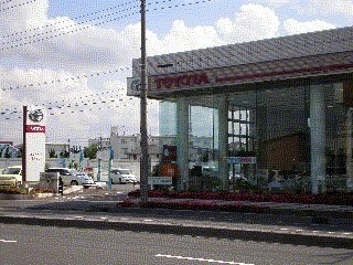 埼玉トヨタ自動車 浦和東店の外観写真