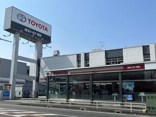 埼玉トヨタ自動車 蕨店の外観写真