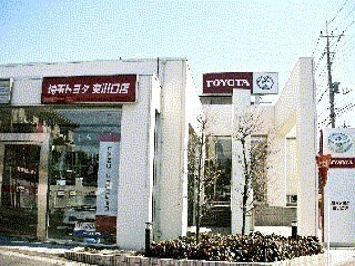 埼玉トヨタ自動車 東川口店の外観写真