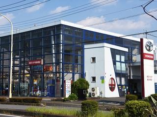 埼玉トヨタ自動車 越谷東店の外観写真