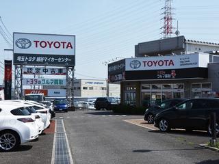 埼玉トヨタ自動車 越谷マイカーセンターの外観写真