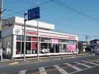埼玉トヨタ自動車 草加店の外観写真