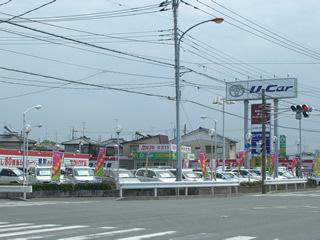 埼玉トヨタ自動車 吹上マイカーセンターの外観写真