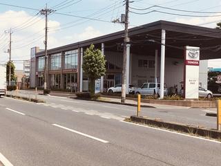 埼玉トヨタ自動車 深谷店の外観写真