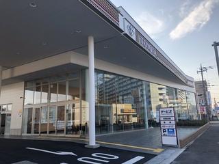 埼玉トヨタ自動車 朝霞店の外観写真
