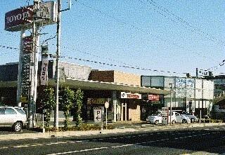 埼玉トヨタ自動車 ふじみ野店の外観写真