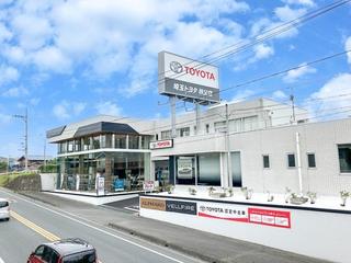 埼玉トヨタ自動車 秩父店の外観写真