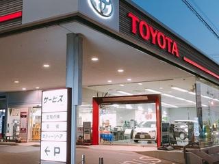 千葉トヨタ自動車 館山店の外観写真