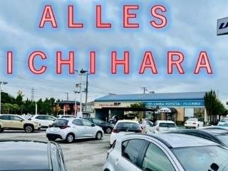 千葉トヨタ自動車 アレス市原店の外観写真