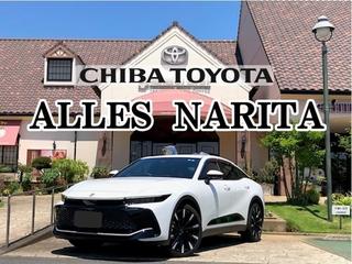 千葉トヨタ自動車 アレス成田店の外観写真