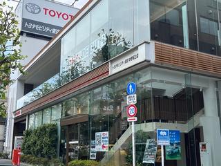 トヨタモビリティ東京 中野坂上店の外観写真