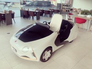 トヨタモビリティ東京 町田小川北店の外観写真