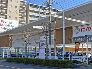 トヨタモビリティ東京 UーCar町田店(旧:東京トヨタ)の外観写真