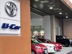 トヨタモビリティ東京 U-Car足立北綾瀬店の外観写真