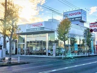 トヨタモビリティ東京 武蔵村山店(旧:東京トヨタ)の外観写真
