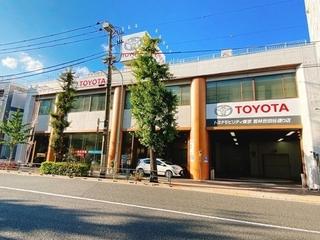 トヨタモビリティ東京 若林世田谷通り店(旧:東京トヨタ)の外観写真