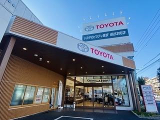 トヨタモビリティ東京 保谷本町店(旧:東京トヨタ)の外観写真