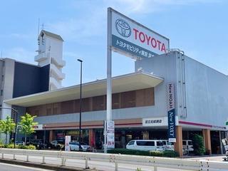 トヨタモビリティ東京 足立北綾瀬店の外観写真