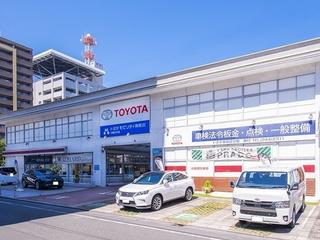 神奈川トヨタ自動車 川崎店の外観写真