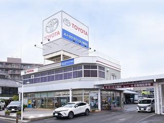 トヨタモビリティ神奈川 中原店(旧:神奈川トヨタ中原店)の外観写真