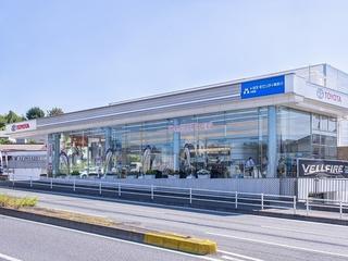 トヨタモビリティ神奈川 中田店(旧:神奈川トヨタ中田店)の外観写真