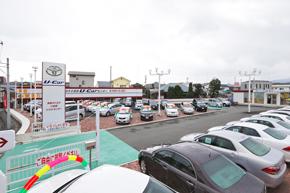 神奈川トヨタ自動車 小田原U-Carセンターの外観写真