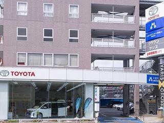 トヨタモビリティ神奈川 港南日野店(旧:ネッツトヨタ横浜マイネッツ港南)の外観写真