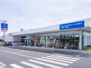 トヨタモビリティ神奈川 今宿東町店(旧:ネッツトヨタ横浜マイネッツ今宿)の外観写真