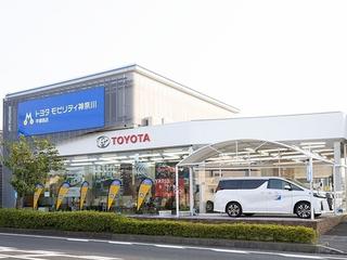 トヨタモビリティ神奈川 平塚西店(旧:ネッツトヨタ湘南平塚西店)の外観写真