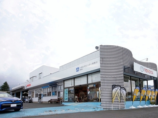 トヨタモビリティ神奈川 秦野店(旧:ネッツトヨタ湘南秦野店)の外観写真