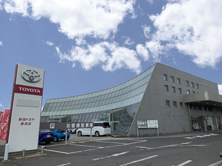 新潟トヨタ自動車 新潟店の外観写真