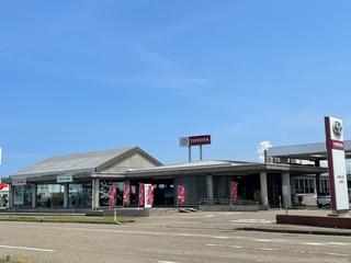 新潟トヨタ自動車 上越店の外観写真