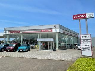 新潟トヨタ自動車 柏崎店の外観写真
