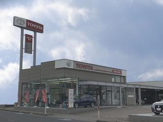 新潟トヨタ自動車 巻店の外観写真