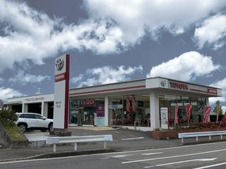 新潟トヨタ自動車 青山店の外観写真