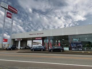 新潟トヨタ自動車 長岡喜多町店の外観写真
