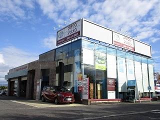 新潟トヨタ自動車 新津店の外観写真