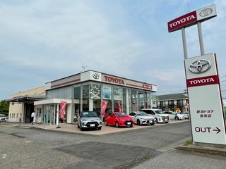 新潟トヨタ自動車 豊栄店の外観写真