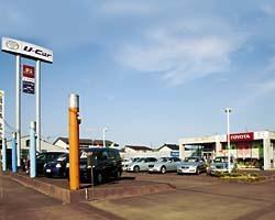 新潟トヨタ自動車 長岡川崎マイカーセンターの外観写真