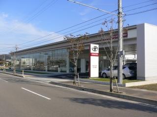 石川トヨタ自動車 金沢東店の外観写真